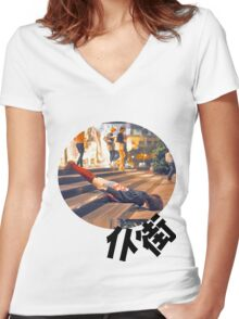 """""""Crap!"""" shirt (in Cantonese) Women's Fitted V-Neck T-Shirt"""