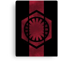 Knights of the First Order Canvas Print