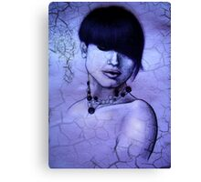 Lady Pearl Canvas Print