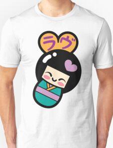 Kokeshi Love T-Shirt