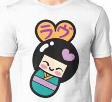 Kokeshi Love Unisex T-Shirt