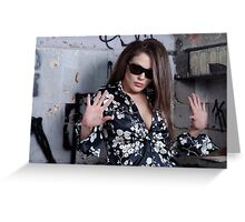 Stunning Female face with sunglasses Greeting Card