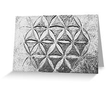Flower of Life Grey Fractal Greeting Card