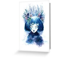 'Drina' - Helper and Defender of Mankind Greeting Card