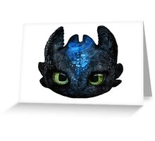 Toothless Pencil Drawing Greeting Card