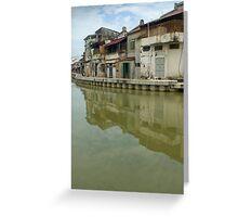 Melaka Riverfront 2 Greeting Card