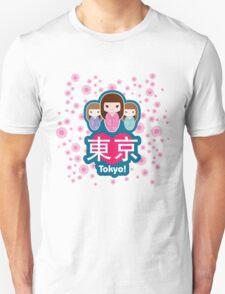 Love Tokyo! - III T-Shirt