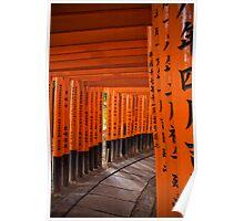 Fushimi Inari Temple Poster