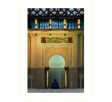 Masjid Negara 2 Art Print