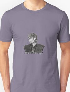 Skywalker - Aurebesh  T-Shirt