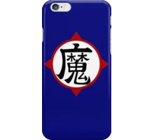 Demon King Piccolo Kanji iPhone Case/Skin