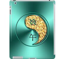 Aquarius & Horse Yang Fire iPad Case/Skin