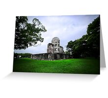 Hiroshima A-Bomb Dome Greeting Card