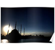 Sabanci Mosque - Adana - Turkey Poster