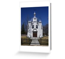 St, Nicholas, Ukrainian Orthodox Church Greeting Card