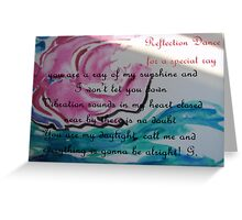 Reflection Dance Greeting Card