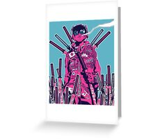 Swordmaster Graveyard Greeting Card