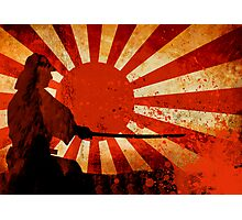 The Rising Sun Photographic Print