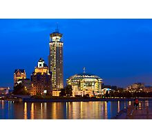 Moscow Riverside at Night Photographic Print