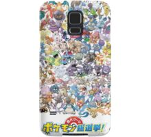 Pokedex Kanto Samsung Galaxy Case/Skin