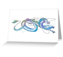 Paper dragons Greeting Card