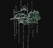 samurai update Unisex T-Shirt