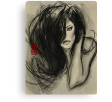 one dark whisper... Canvas Print