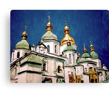 St Sophia Cathedral in Kiev Canvas Print