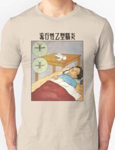 Malaria anyone? T-Shirt