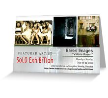Bareri Images, Valerie Rosen, Solo Exhibition Banner Greeting Card
