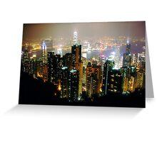 Hong Kong Greeting Card