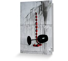 FLOWING WALL Greeting Card