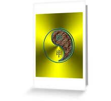 Aquarius & Monkey Yang Earth Greeting Card