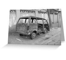 Van for sale  Greeting Card