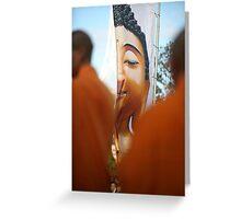 Buddhist Festival Greeting Card