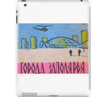 Future vision iPad Case/Skin