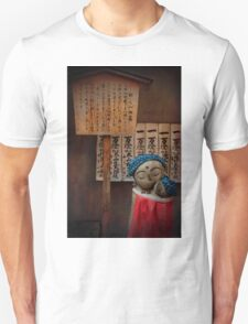 Autumn in Japan:  The Protector Unisex T-Shirt