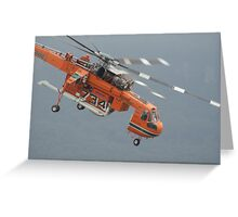 "Skycrane - ""Clancy"" Greeting Card"