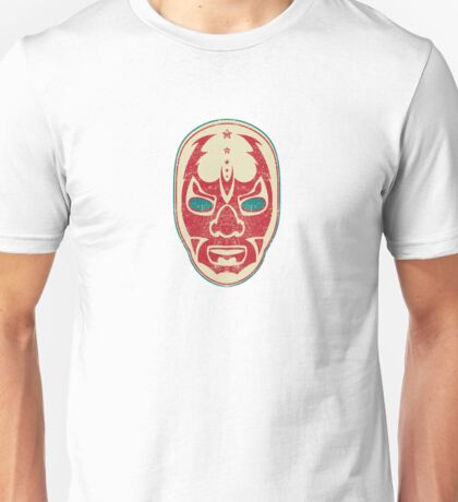 The Mysterious Mask Unisex T-Shirt
