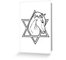 The horse of wisdom Greeting Card