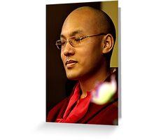 His Holiness 17th Karmapa | Orgyen Trinlay Dorje  Greeting Card