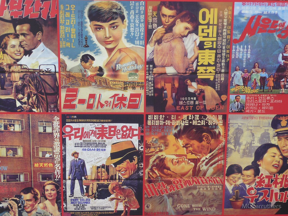 Classic Film Posters - Korean Style by MCCarruthers