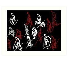 Signature Art Art Print