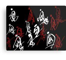 Signature Art Metal Print