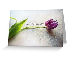 praise loudly-inspirational Greeting Card