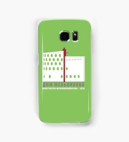 Melnikov House Architecture T-shirt Samsung Galaxy Case/Skin