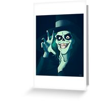 Hatbox After Midnight Greeting Card