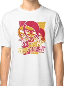 Sneaky Mascot Stencil Classic T-Shirt