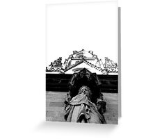 Into the White Greeting Card