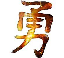 Brave Kanji Photographic Print